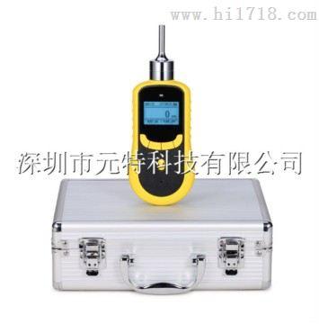 甲硫醇检测仪_工业级抗干扰型甲硫醇检测仪SKY2000-CH4S
