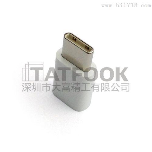 micro转type-c转接头 usb手机充电转接头