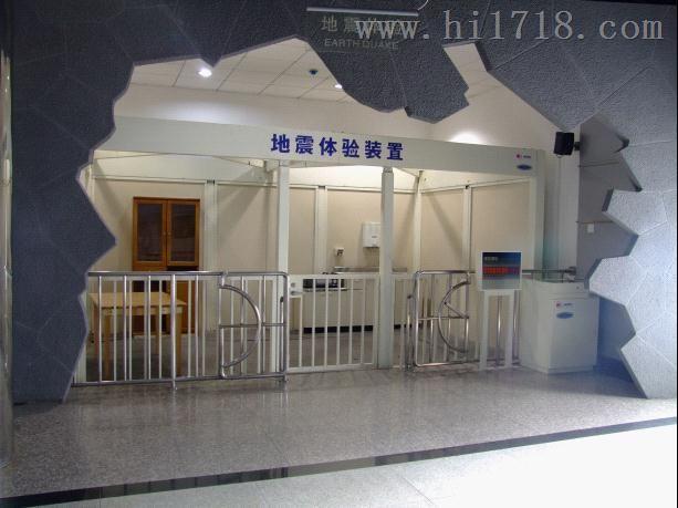 模拟地震-北京盛世民安科技发展有限公司