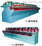 金矿耐酸碱浮选机xjk塑料防腐蚀浮选机选矿设备