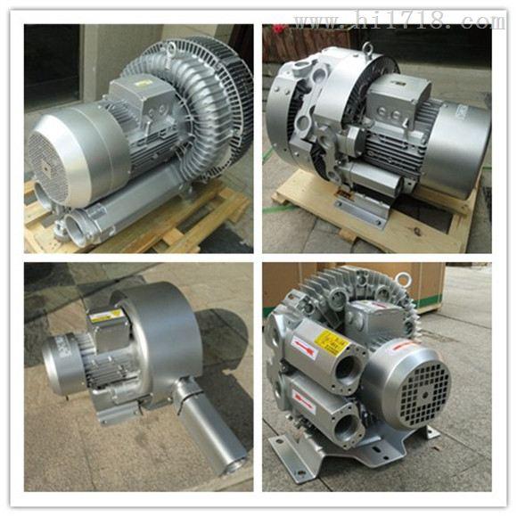 高能效漩涡气泵
