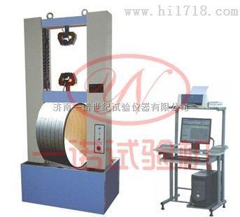 热塑性塑料管材环刚度试验机厂家价格