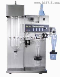 北京來亨L-217S有機溶劑噴霧干燥機