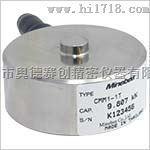 特价出售日本NMB小型压缩型称重传感器 CMM1-* / CMM1R-* / CMM1J-*