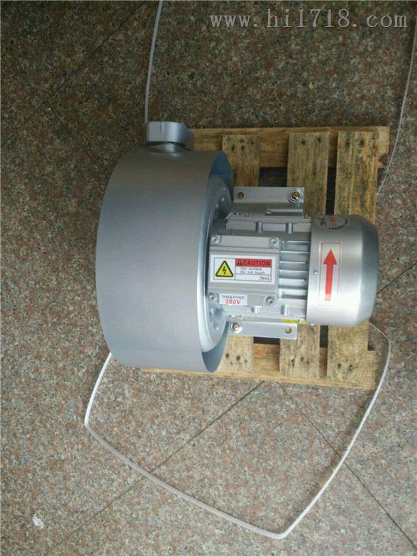 三相工业漩涡式气泵