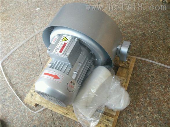 台湾漩涡气泵型号