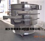 枸杞子筛选机分级、速冻水饺振动筛、工业盐过滤筛除杂、德重机械