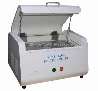 卤素检测仪_卤素检测仪价格