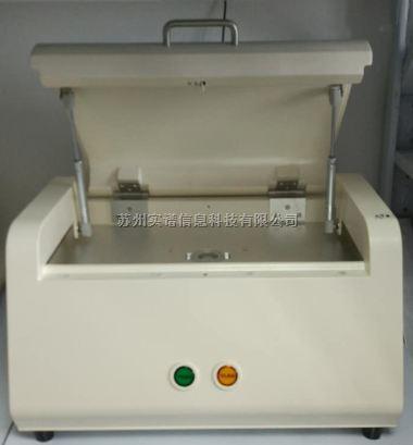 卤素分析仪_卤素分析仪厂家
