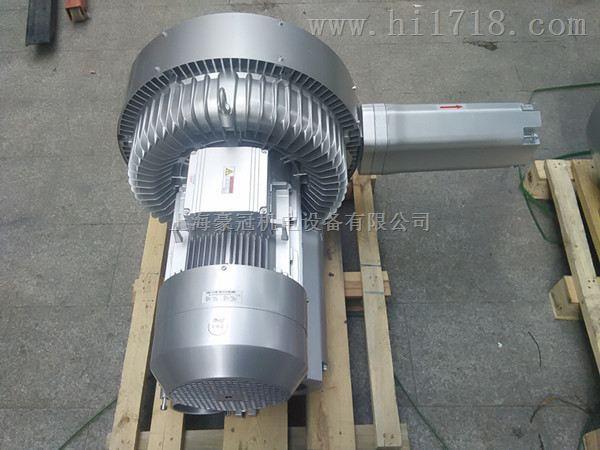 RHG820-7H3旋涡气泵,11KW旋涡高压风机价格