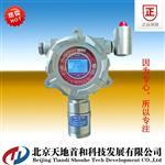 有害气体检测报警仪|固定式二氧化硫报警仪|传感器类型:电化学式TD500-SO2-SH|天地首和