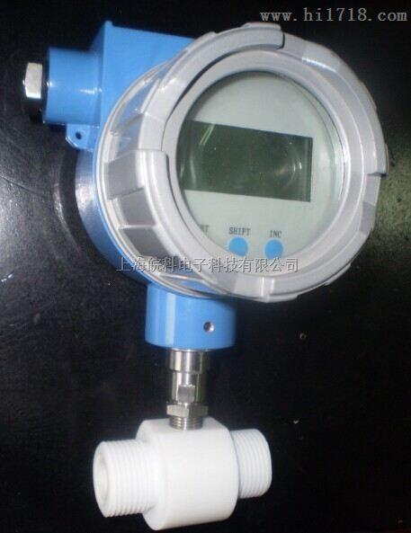 硫酸流量计-上海皖科电子科技有限公司