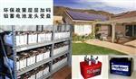 南都蓄电池GFM-3000R描述2V3000AH(C)电源工作原理及报价