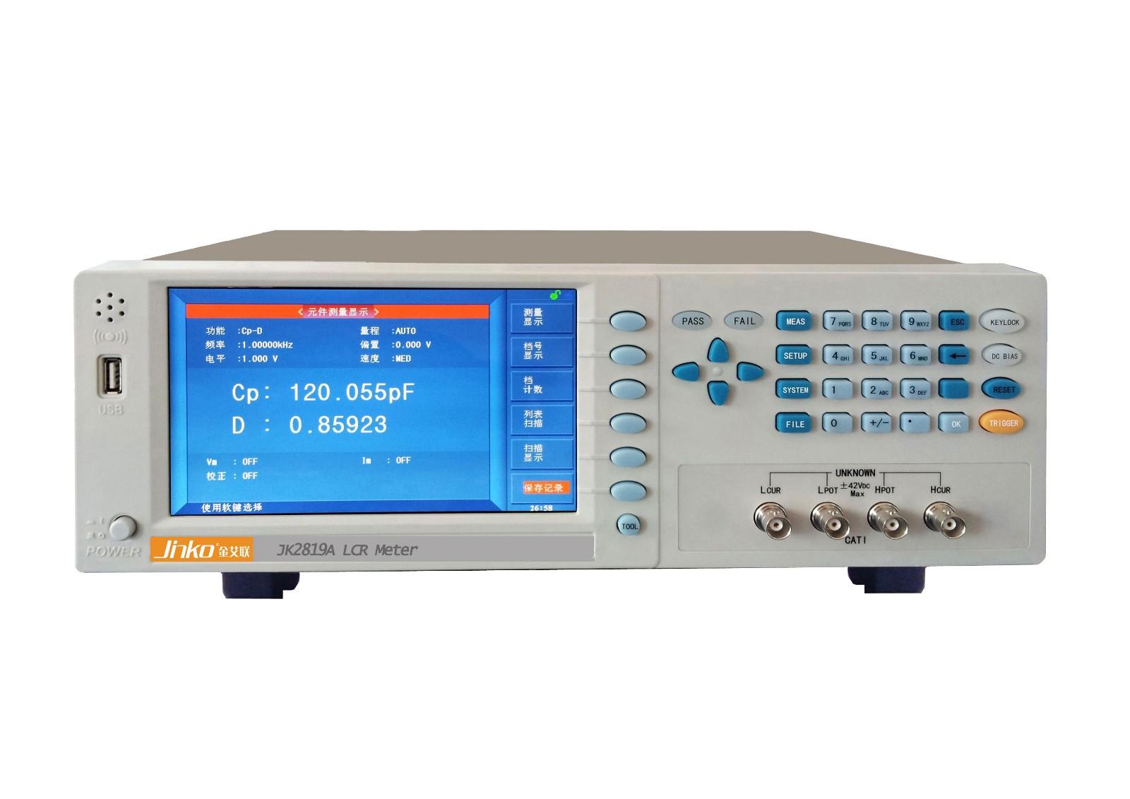 供应jk2819lcr数字电桥生产厂家直销