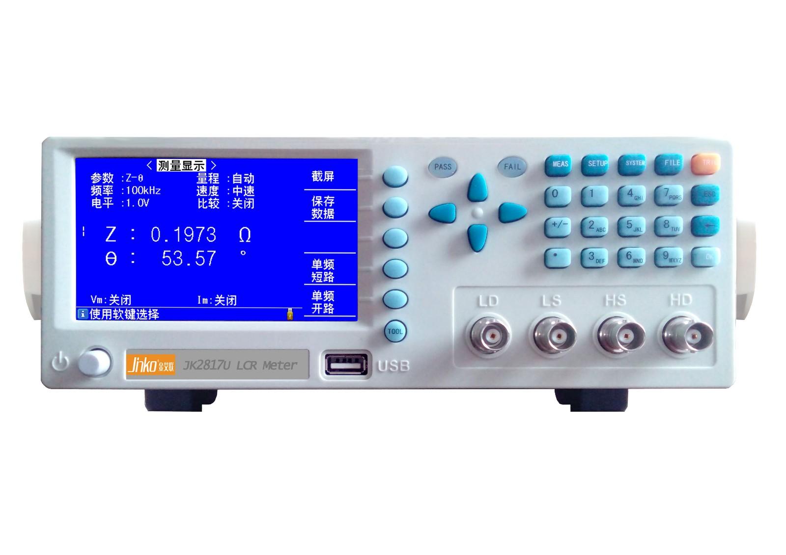 lcr数字电桥生产厂家现货供应