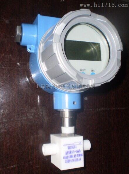 磺酸流量计-上海皖科电子科技有限公司