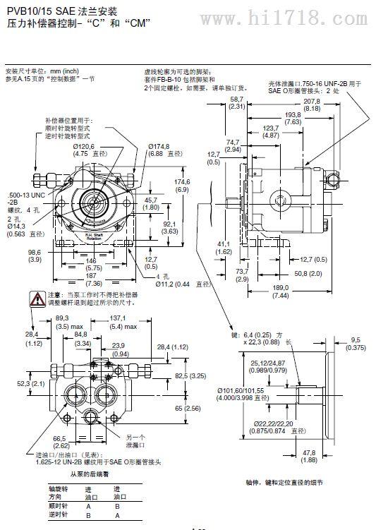 广州德能de46电路图