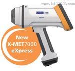X-MET7000 系列手持式X射线荧光光谱仪