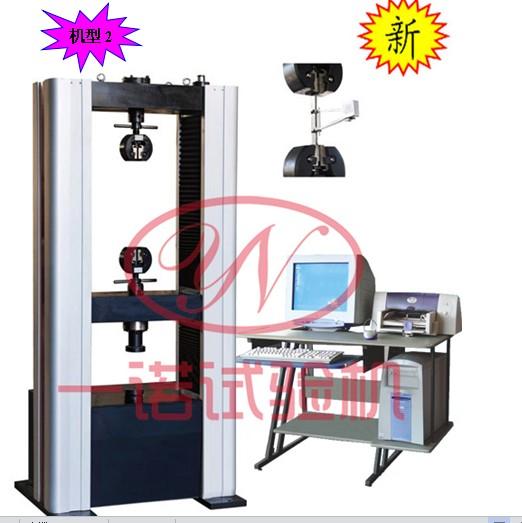 电子试验机.jpg