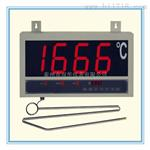 W600壁挂式钢水测温仪熔炼测温仪大屏幕有线手提式快速热电偶