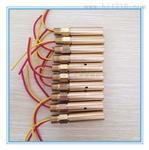 钢水测温仪铜头枪头传感器KW-602/KB-602/KS-602