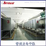 DWB层10×1.6m系列花椒网带式干燥机