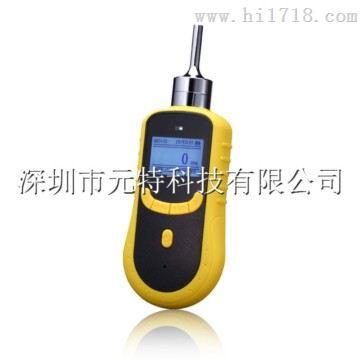 乙硼烷检测仪_SKY2000-B2H6单位可切换乙硼烷检测仪