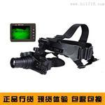 ORPHA奥尔法ONM3准三代手持头戴两用夜视仪高清单兵远程视频传输