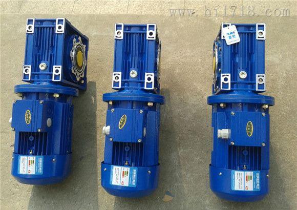 三相异步紫光电机