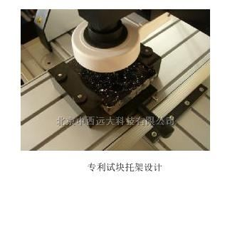 硬化混凝土气孔结构分析仪——混凝土气泡间隔系数仪