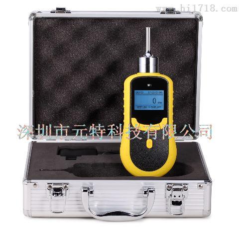 存储型臭氧检测仪_全面升级存储型臭氧检测仪