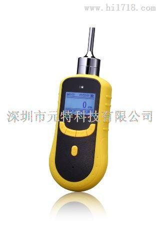高精度联胺检测仪_高精度泵吸式联氨检测仪