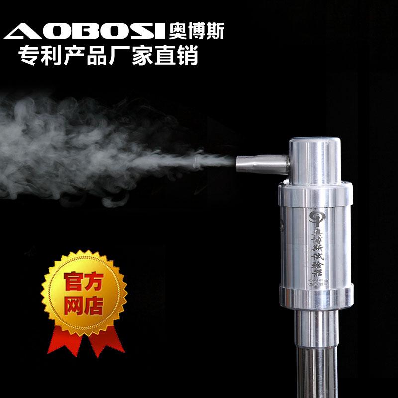 消防最新推出超声波水雾化感烟探测器检测仪
