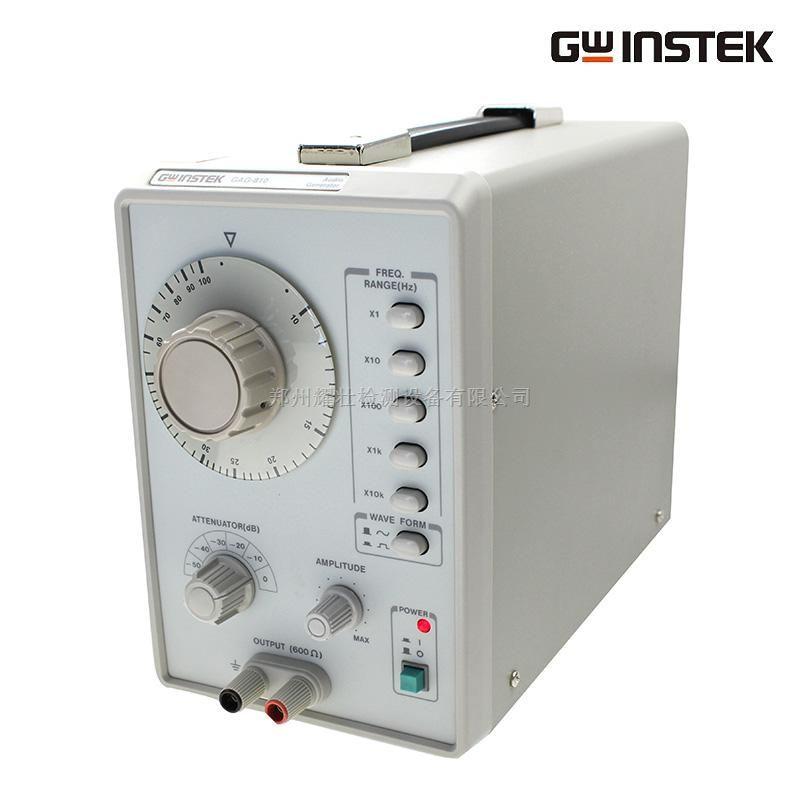 固纬gag-810低失真音频信号发生器|gag-810信号发生器