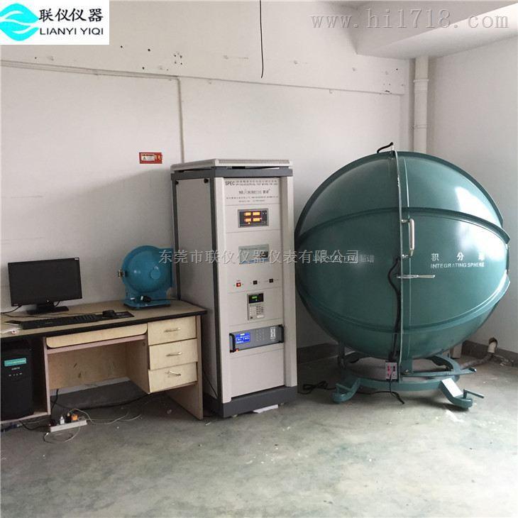 杭州慧谱整套灯具积分球测试系统