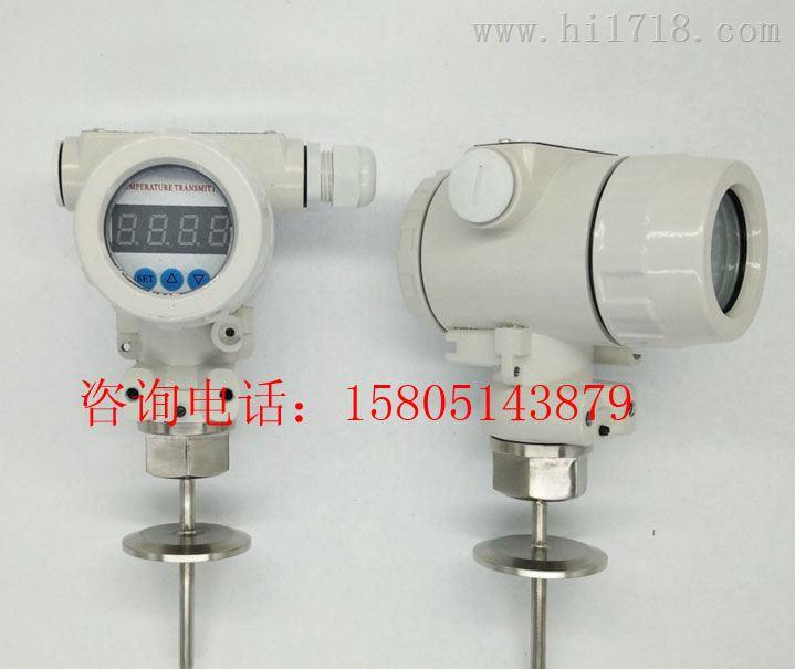 防爆型一体化温度变送器输出4-20MA信号,防爆型一体化温度变送器安装方式 防爆型一体化温度变送器由温度传感器和信号转换器组成、信号转换器安装在温度传感器的冷端接线盒内,把温度传感器检测到的 电压、电阻信号直接转换成4~20mA电流输出。以十分简捷的方式把 -200~+1600  范围内的温度信号转换为二线制 4~20mA DC 的电信号传输给显示仪、调节器、记录仪、 DCS 等,实现对温度的精确测量和控制。 防爆型一体化温度变送器结构简单,安装、使用、维修方便,是新一代温度检测、控制仪表,深受广大设计