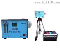 供应HFC-3BT环境专用粉尘采样器 5-30L/min 说明书