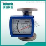 LZZX-50金属管浮子流量计 金属管转子流量计 内外锥管一体式