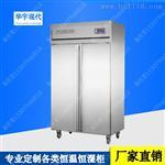 廠家直銷KWS系列SMT元件恒溫恒濕柜/精密電子產品存儲柜