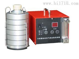 特供PSW6双功能空气微生物采样器 28.3L/min采样流量 价格