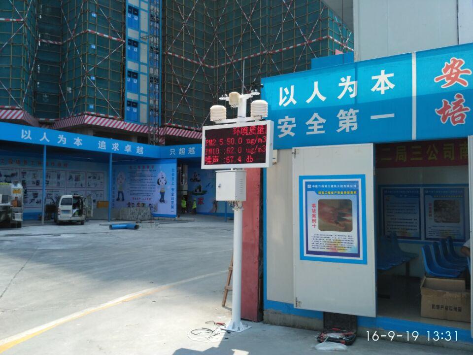 工程施工扬尘污染处理措施 1,建筑,装饰装修施工现场应对施工区域实行