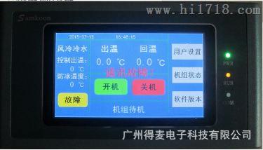 供应大麦经济型--中央空调恒温恒湿机 控制器