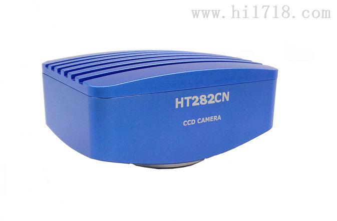 500万像素彩色CCD相机 HT282CN  制冷CCD摄像头