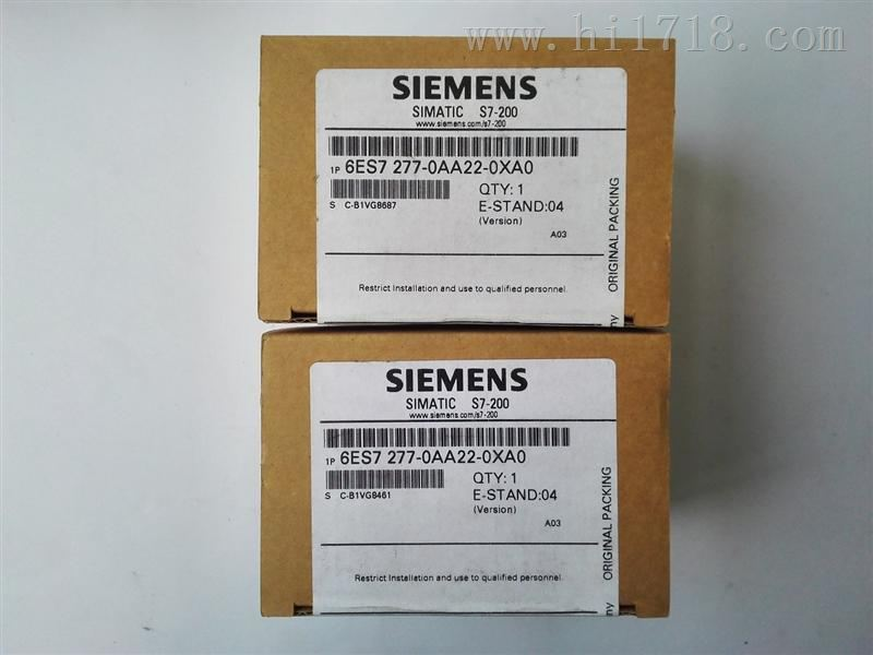 西门子plc模块 6es7 221-1bh22-0xa0