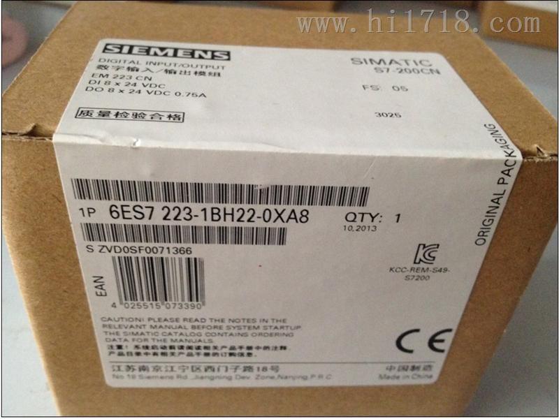 西门子plc模块 6es7 223-1ph22-0xa0