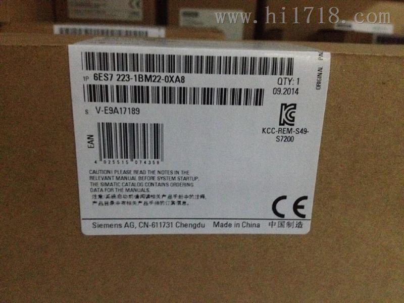 西门子plc模块 6es7 223-1bm22-0xa8