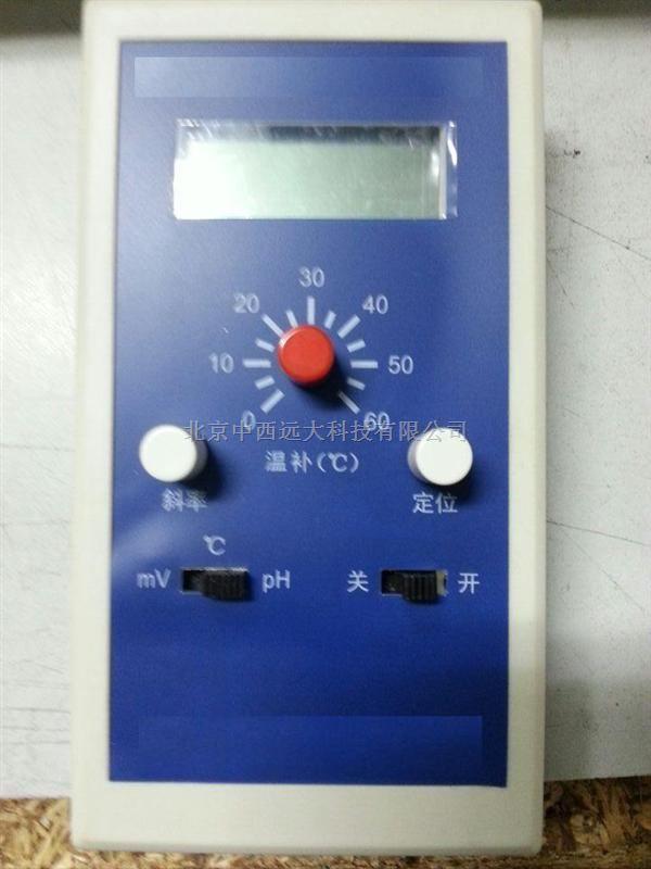 土壤氧化还原电位仪WGL6-DMP-2