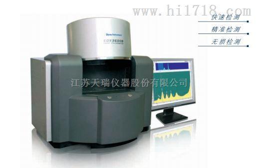 xrf元素分析仪