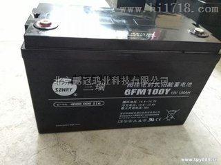 三瑞SENRY蓄电池12v100ah产品报价