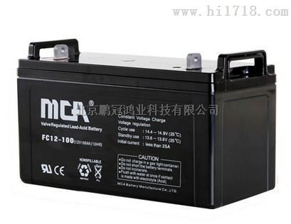 MCA蓄电池12v100ah/FC12-100产品报价及参数